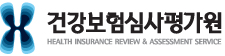 HIRA 건강보험심사평가원 Health Insurance Review & Assessment Service